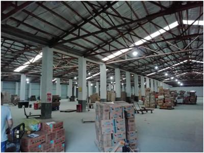 Entrepôt ou centre logistique